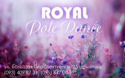Royal Pole Dance - Pole dance